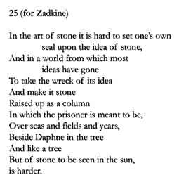 Louis Zukofsky' 25 for Zadkine